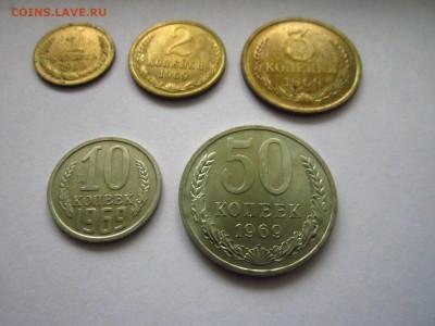 с200 1969 остатки набора (5 монет) до 02.06.19 в 22:30 - IMG_8392.JPG