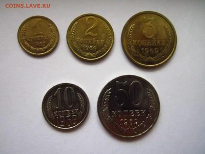 с200 1969 остатки набора (5 монет) до 02.06.19 в 22:30 - IMG_8391.JPG