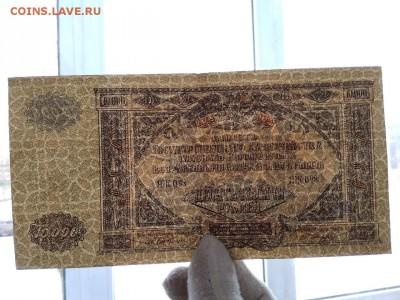 10000 рублей Главнокомандования ВСЮР 1919 год - 267