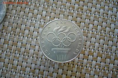 200 злотых 1976 олимпиада - 03-06-19 - 23-10 мск - P2120969.JPG
