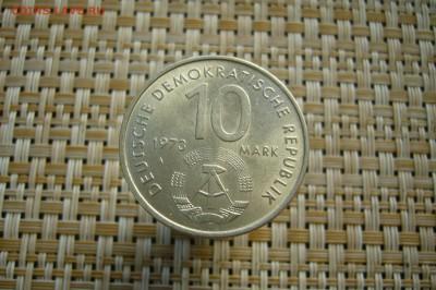 10 марок 1975 ГДР - 20 лет договору - UNC - 03-06-19 - P2120002.JPG