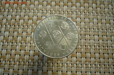 10 марок 1975 ГДР - 20 лет договору - UNC - 03-06-19 - P2120005.JPG