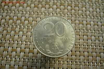 20 марок 1973 ГДР - гротеволь - UNC - 03-06-19 - 23-10 мск - P2110959.JPG