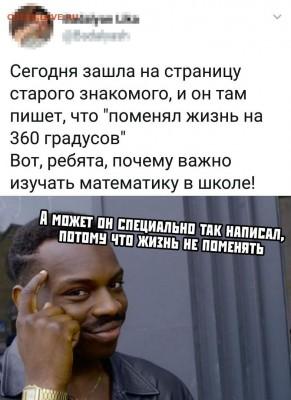юмор - uuWY6jy1BN4