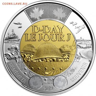 Монеты с Корабликами - dday