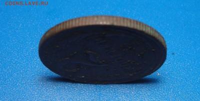 2 копейки обр. 1924 г. отсутствует год - DSC02209.JPG