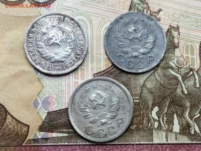 10 копеек 1934, 1935 и 1936 годов до 06.06.2019г в 22.00 - 0wP8iC9G5bY