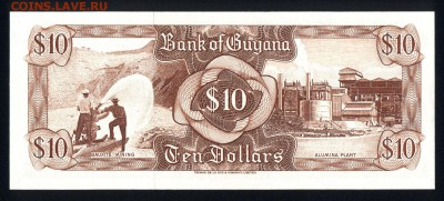 Гайана 10 долларов 1992 unc 07.06.19. 22:00 мск - 1