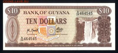 Гайана 10 долларов 1992 unc 07.06.19. 22:00 мск - 2