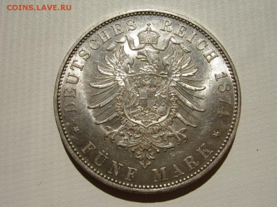 Коллекционные монеты форумчан , Кайзеррейх 1871-1918 (2,3,5) - IMG_4923.JPG