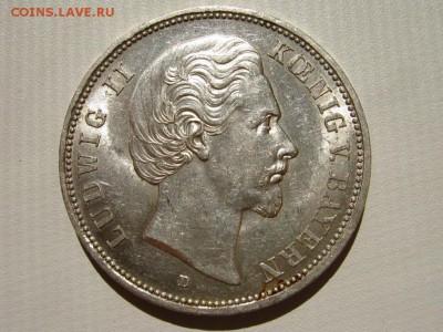 Коллекционные монеты форумчан , Кайзеррейх 1871-1918 (2,3,5) - IMG_4924.JPG