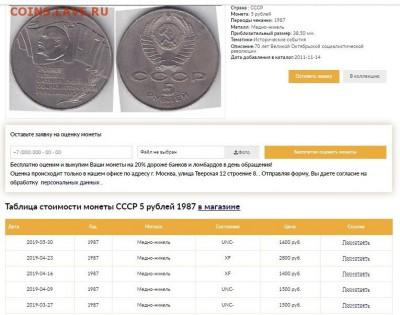 Инвестиции в монеты! - 1