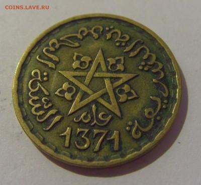 20 франков 1951 Марокко №1 07.06.2019 22:00 МСК - CIMG2172.JPG