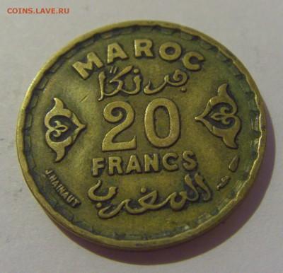 20 франков 1951 Марокко №1 07.06.2019 22:00 МСК - CIMG2170.JPG
