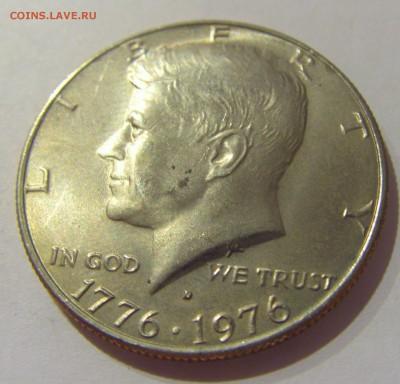 2 доллара 1976 D США №2 07.06.2019 22:00 МСК - CIMG2248.JPG