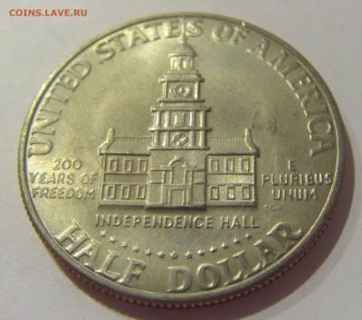 2 доллара 1976 D США №2 07.06.2019 22:00 МСК - CIMG2246.JPG