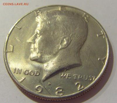 2 доллара 1982 D США №1 07.06.2019 22:00 МСК - CIMG2300.JPG