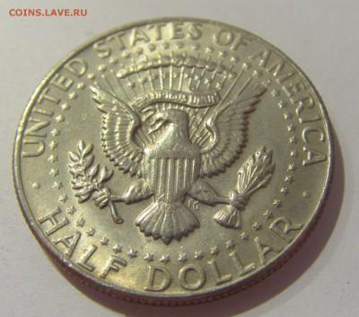 2 доллара 1982 D США №1 07.06.2019 22:00 МСК - CIMG2298.JPG