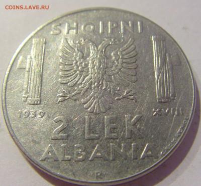 2 лека 1939 Албания №1 07.06.2019 22:00 МСК - CIMG2466.JPG