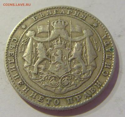 2 лева 1925 Болгария №1 07.06.2019 22:00 МСК - CIMG2512.JPG