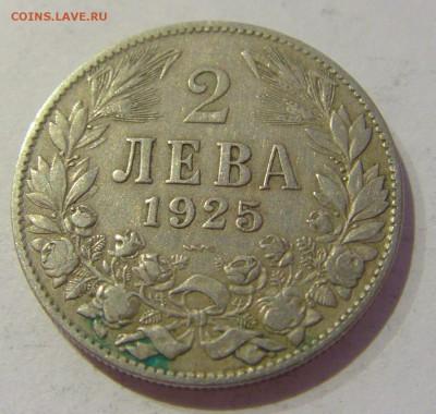 2 лева 1925 Болгария №1 07.06.2019 22:00 МСК - CIMG2510.JPG