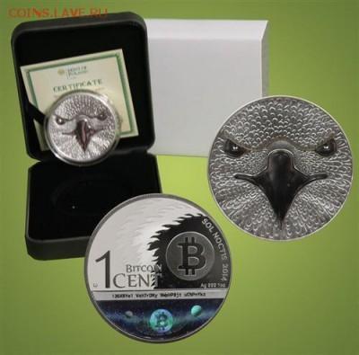 Монеты на IT-тематику - 47