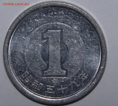 Подскажите точный год этих монет - 3FD0DE1C-D2EC-42D3-AB39-0C5050ACC677