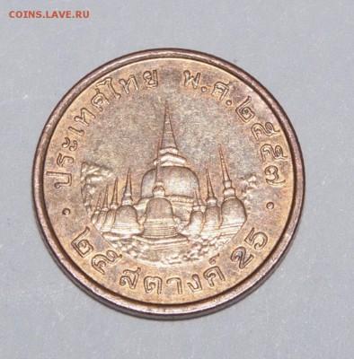 Подскажите точный год этих монет - D724C7B4-246B-44A3-A891-F72C803AABD1