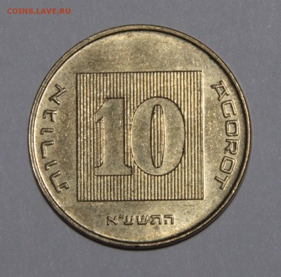Подскажите точный год этих монет - C772538E-CFA0-48F7-A1DB-7A3AB16FFFFB