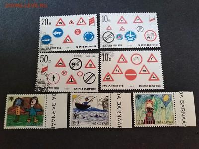 Набоп марок. Корея+Фарерские острова до 7 июня 22.00МСК - 7