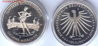 Коллекционные евро Германии - 10 euro 2019 grimm