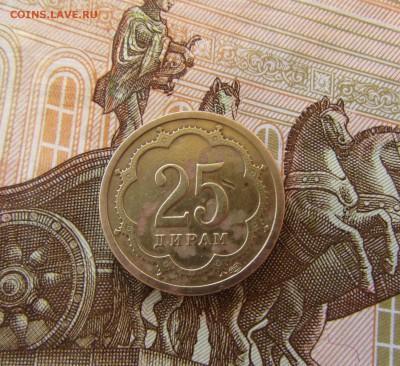 Таджикистан 25 дирамов  2001 г       до 06.06    22 ч - IMG_5235.JPG