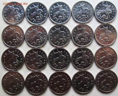Фикс: 5копеек 2008м (гальваника)   5.06. 22-00мск - 003.JPG