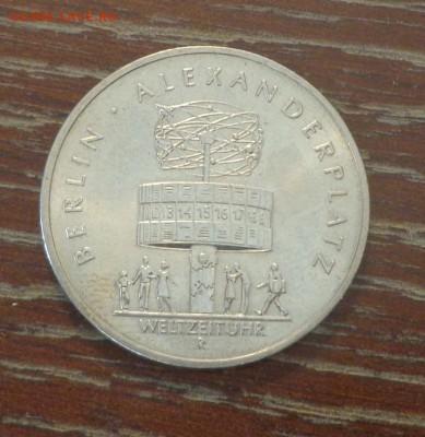 ГДР - 5 марок ЧАСЫ НА АЛЕКСАНДЕРПЛАТЦ до 9.06, 22.00 - Германия 5 марок Часы на Александерплатц_1.JPG