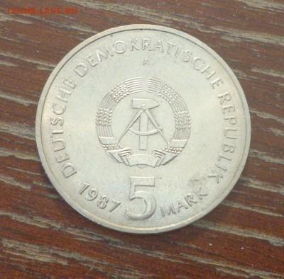 ГДР - 5 марок ЧАСЫ НА АЛЕКСАНДЕРПЛАТЦ до 9.06, 22.00 - Германия 5 марок Часы на Александерплатц_2.JPG