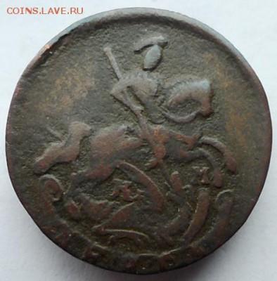 Деньга 1784 КМ до 10.06.2019г - деньга