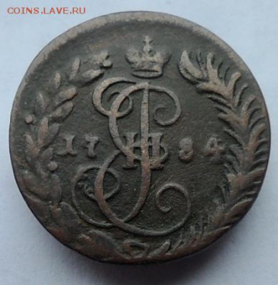 Деньга 1784 КМ до 10.06.2019г - деньга1