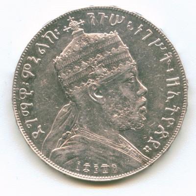 Помогите опознать пару иноземных монеток - Image2