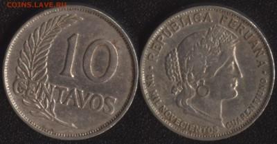 Перу 10 сентаво 1941 до 22:00мск 10.06.19 - Перу 10 сентаво 1941