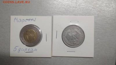 Что попадается среди современных монет - IMG_20190604_211254