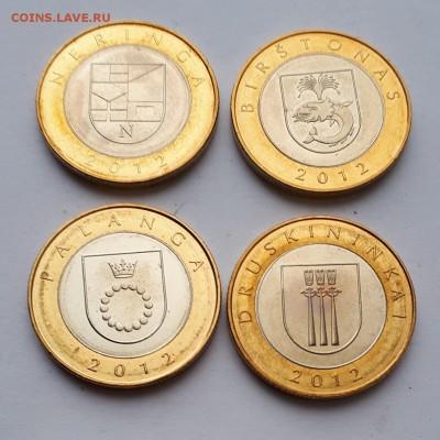 2 лита 2012 Литва Курорты до 10.06.19 в 22.00мск - 20190311_175423-1287x1287