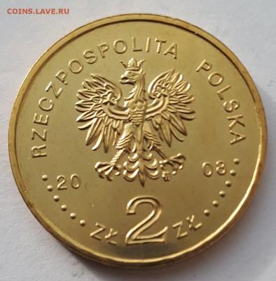 2злотых 2008 Польша 40л событиям Марта 68 до10.06.19 в 22.00 - 20190312_212412-1287x1308