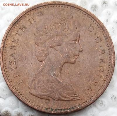 Канада 1 цент 1970 до 10.06.19 - 10