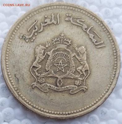 Марокко 20 сантимов 1987 до 10.06.19 - 26