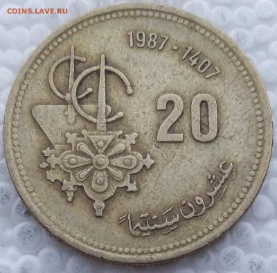 Марокко 20 сантимов 1987 до 10.06.19 - 25