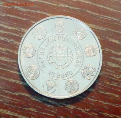 ПОРТУГАЛИЯ - 10е 20 л Иберо-американской серии 11.06, 22.00 - Португалия 10 е 2012 20 лет Иберо-Амер. серии