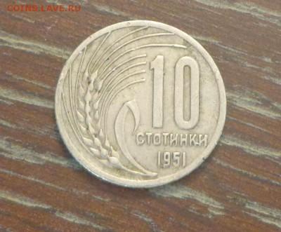 БОЛГАРИЯ - 10 стотинок 1951 до 11.06, 22.00 - Болгария 10 ст 1951_1.JPG