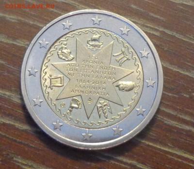 ГРЕЦИЯ - 2 евро Ионические острова до 11.06, 22.00 - Греция 2 евро 150 л союза Ионических о-вов с Грецией_1