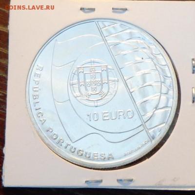 ПОРТУГАЛИЯ - 10 евро ОЛИМПИЙСКАЯ РЕГАТА до 11.06, 22.00 - Португалия 10 е 2007 Олимпийская регата