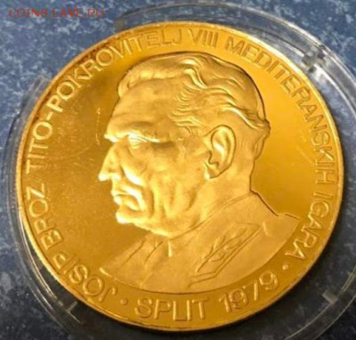 5000 динар 1979 - 1 (1)